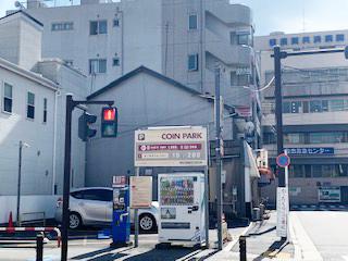 米が浜通1丁目第5